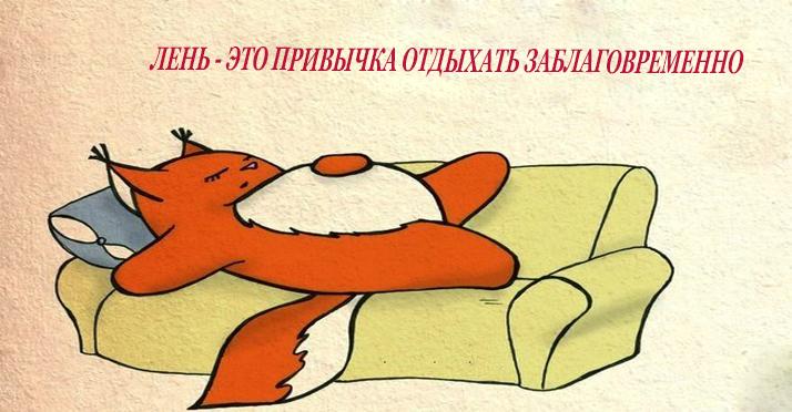 РАБОТА 4