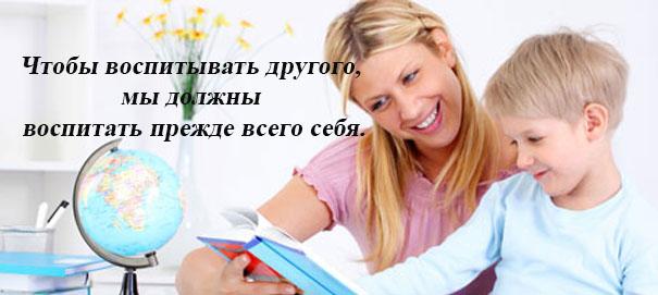мотивация ребенка 1