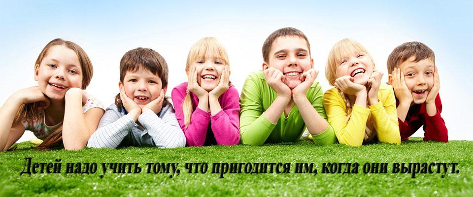 мотивация ребенка 2