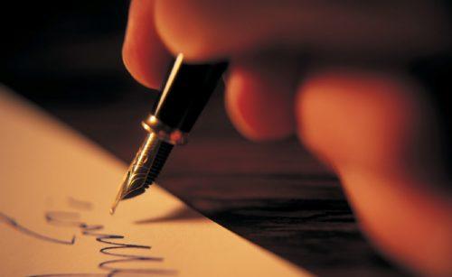 Писать грамотно