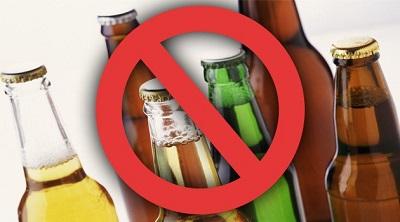 Отказ от алкоголя при голодании