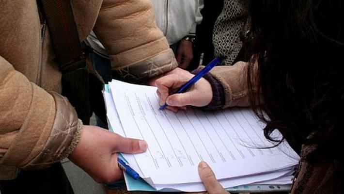 Подписи граждан