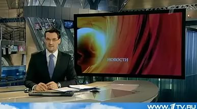 Смотреть новости