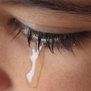 слеза человеческая