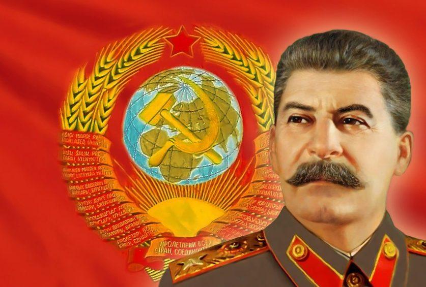 цитаты от сталина