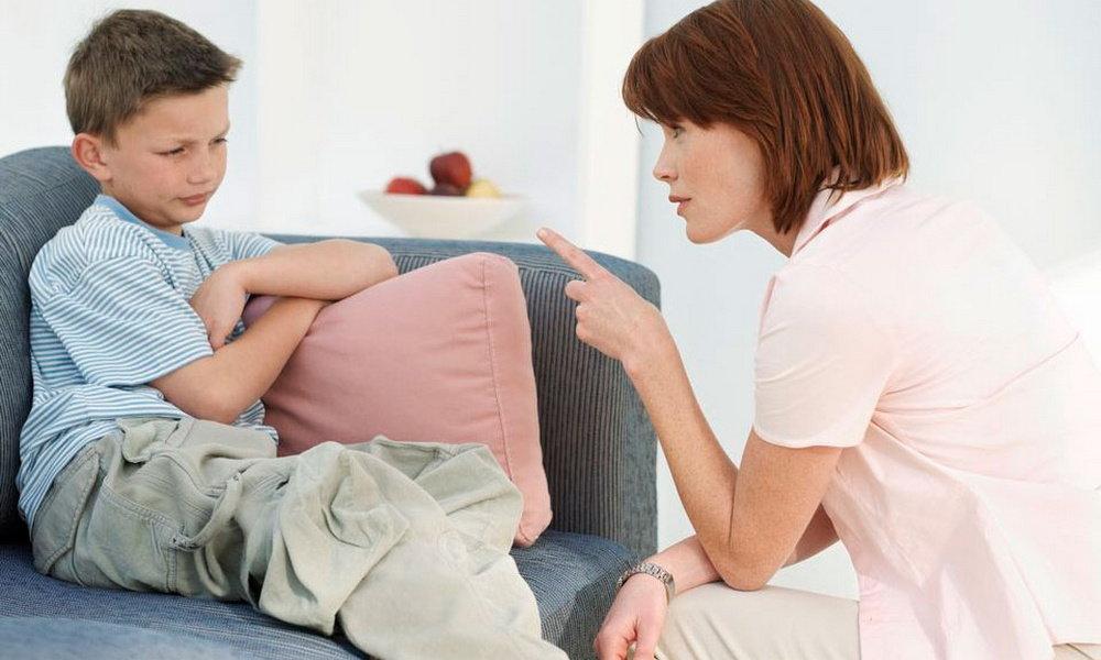 установки родителей