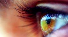 переферическое зрение