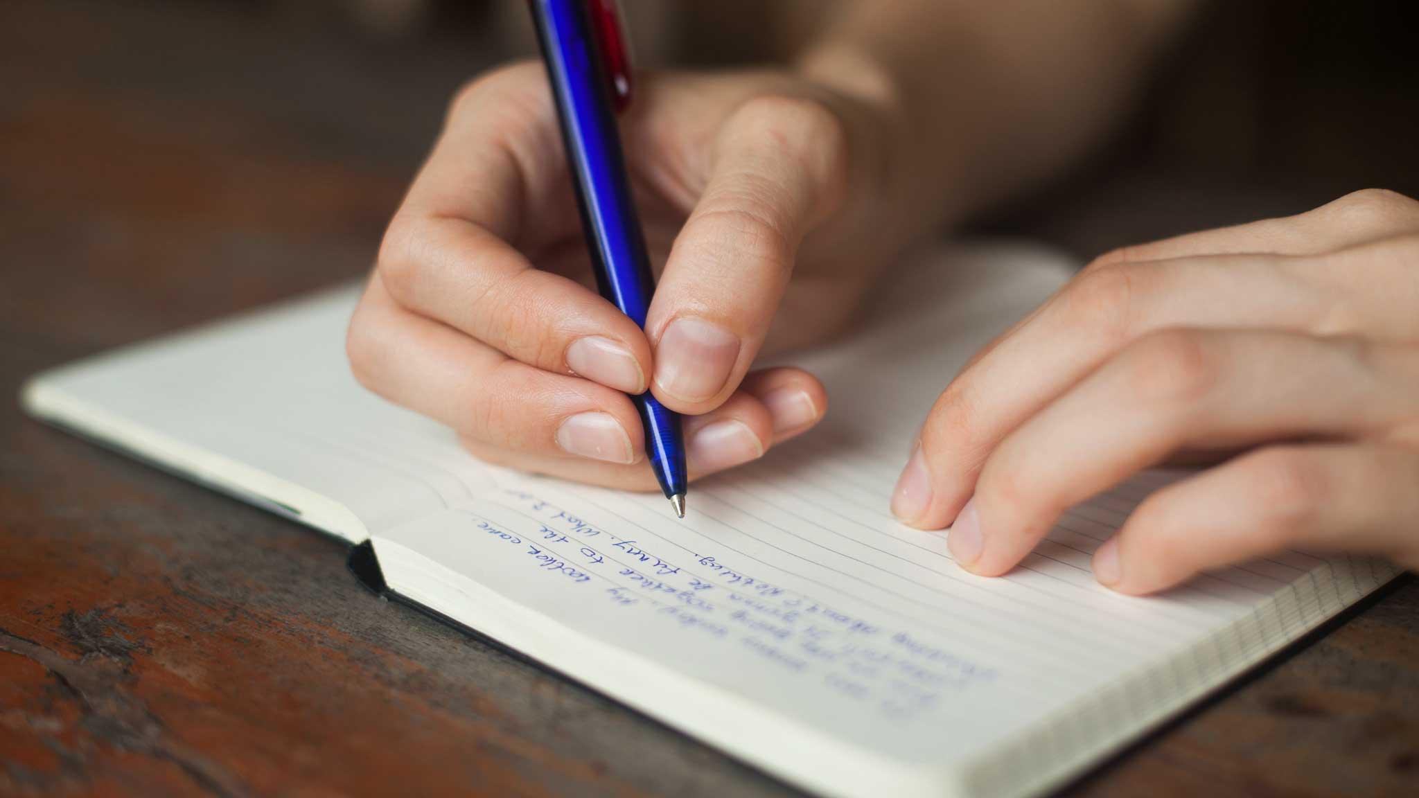 Записывание цели