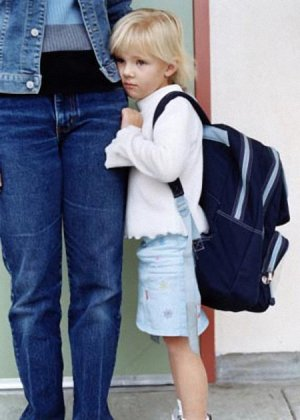 поддержка ребенка