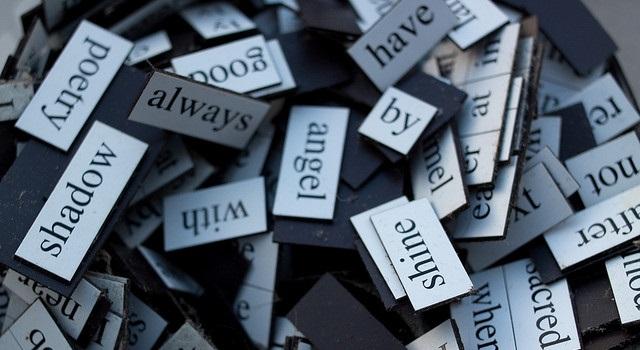 английский язык, с чего начать